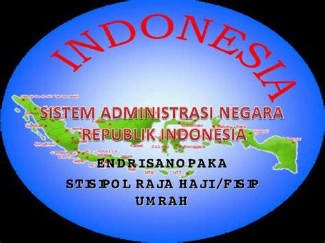 Buku Administrasi Publik Pu pelajar indonesia