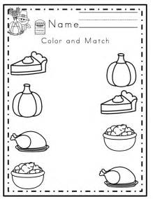 preschool printables thanksgiving printable no prep