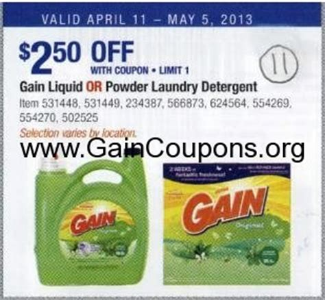 printable gain coupons gain coupon gain coupons