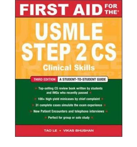 aid for the usmle step 2 cs sixth edition books aid for the usmle step 2 cs tao le vikas bhushan