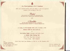Marriage Invitation Letter Format Kerala 4 Wedding Invitation Format Authorizationletters Org
