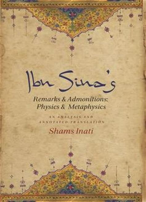 ibn e sina biography in english ibn sina s remarks and admonitions physics and
