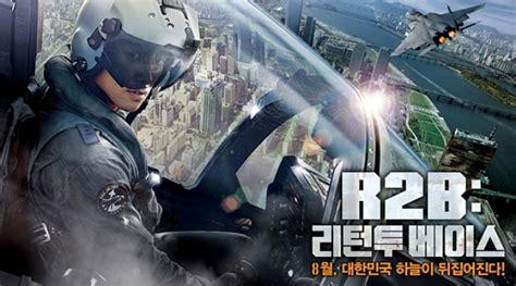 film perang terbaru full rain jadi pilot pesawat tempur di film r2b return to
