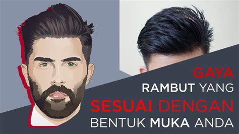 Model Rambut Yang Cocok Untuk Wajah Kotak by Fashion Rambut Yang Sesuai Bagi Wajah Kotak Potongan