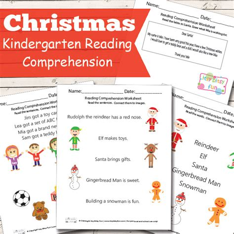 Reading comprehension 1st grade first grade reading christmas