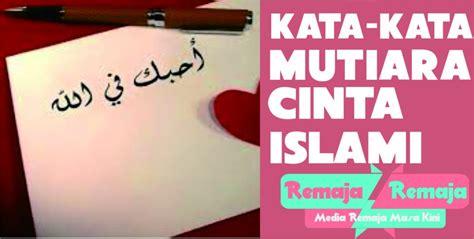 kata kata mutiara ldr islami katakatamutiaraco