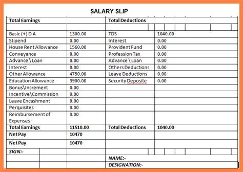 salary history exle 3 salary format in excel free salary slip