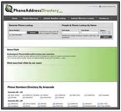 Arizona Probate Court Records Records Search Background Investigation