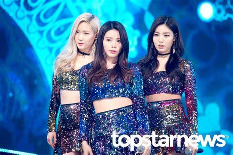 ade k pop asiachan kpop image board gavy nj k pop asiachan kpop image board