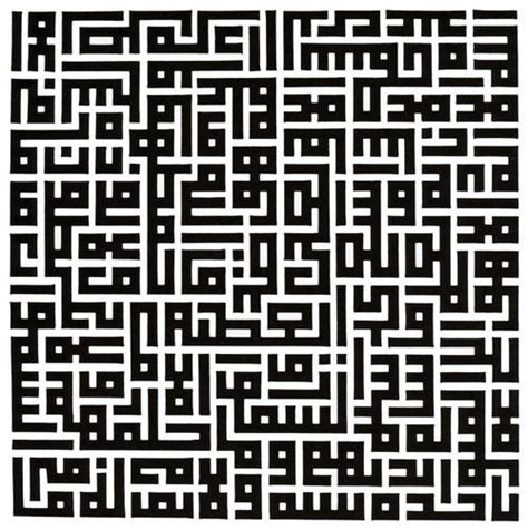 islamic pattern font 187 best images about arabic calligraphy graffiti on