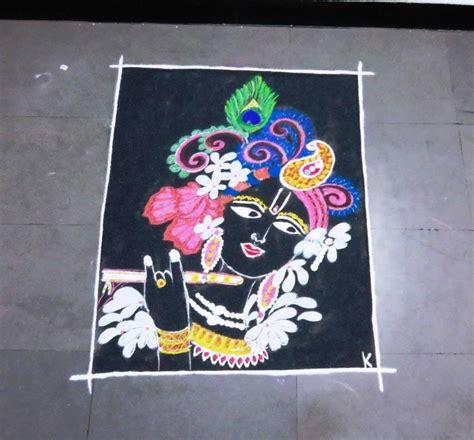 poster design rangoli how to make krishna beautiful poster rangoli design happy