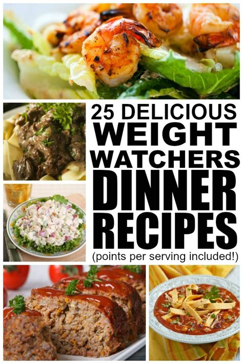 printable weight watchers recipes 25 weight watchers dinner recipes