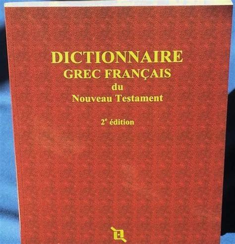 dictionnaire grec franais edition 2000 dictionnaire grec francais du nouveau testament 2 232 233 dition librairie chr 233 tienne clc