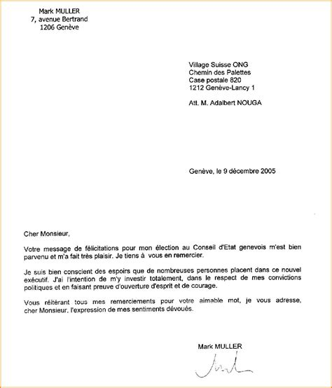 Modele De Lettre Administrative Banque Pdf Exemple Une Lettre Administrative