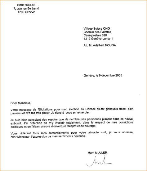 Modele De Lettre Administrative Word Pdf Exemple Une Lettre Administrative