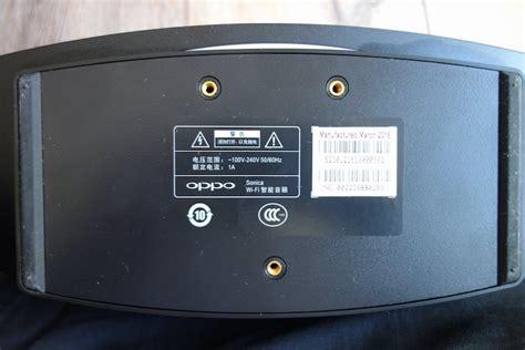 Speaker Bluetooth Oppo oppo sonica wireless speakers review