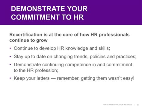 Commitment Letter To Yourself workforce webina distinguish yourself with hrci certification