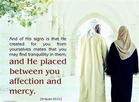 Wedding Quotes Islam islamic marriage quotes quotesgram