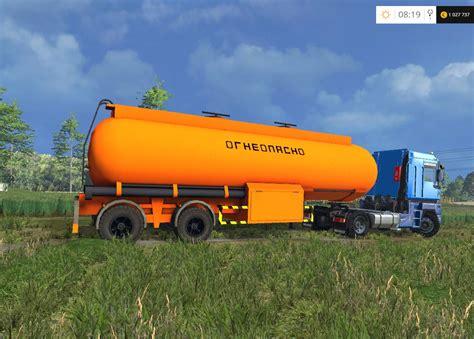 Gas Ls by Fuel Trailer V 2 0 Ls 15 Mod