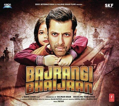 download film india terbaru bajrangi bajrangi bhaijaan songs download hindi movie bajrangi