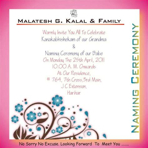 Invitation Letter Format For Naming Ceremony 88 free invitation cards free premium templates