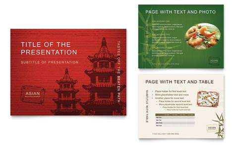 powerpoint restaurant menu template asian restaurant powerpoint presentation powerpoint template
