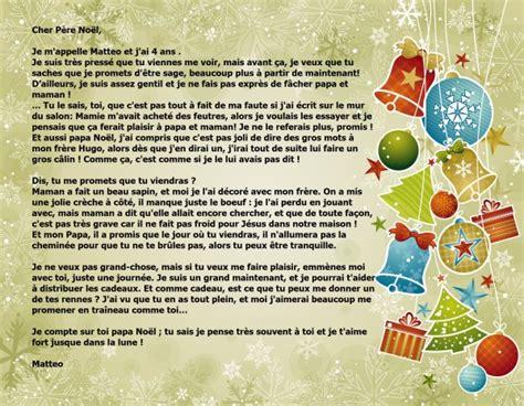 Exemple De Lettre Au Pere Noel Rigolote Les Lettres Au P 232 Re No 235 L Les Plus Comiques Le De L Association Educnaute Infos