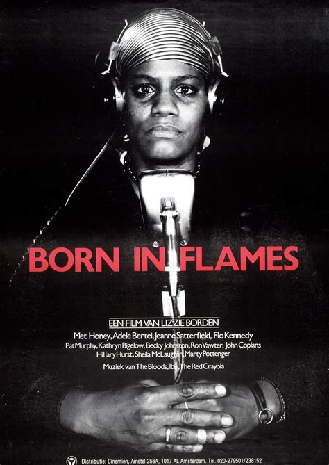 house of self indulgence born in flames lizzie borden 1983