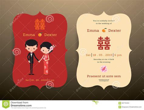 Wedding Invitation Card China by Wedding Invitation Card And Groom