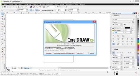 corel draw x6 download portugues completo gratis coreldraw x6 portable birungueta