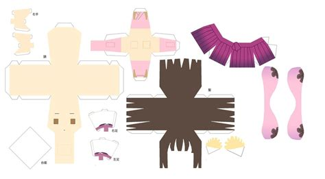Japan Papercraft - hetalia papercraft fem japan car interior design