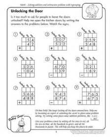 math worksheet for 3rd grade new calendar template site