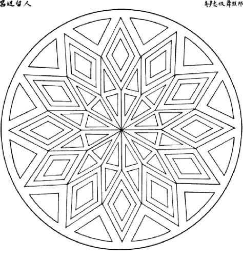 free mandala coloring pages what s your sign free printable mandala coloring pages for az