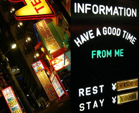 Theme Love Hotel Shibuya | tokyo love hotels photos of strange shibuya love hotel