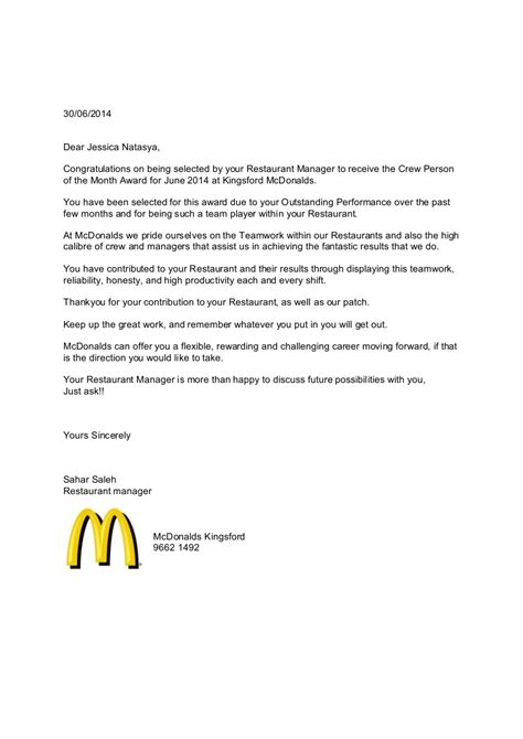 application letter as a salesgirl crew of the month letter