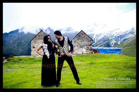 Wedding Song 2017 Indonesia by Hiru Tv Downloads Newhairstylesformen2014