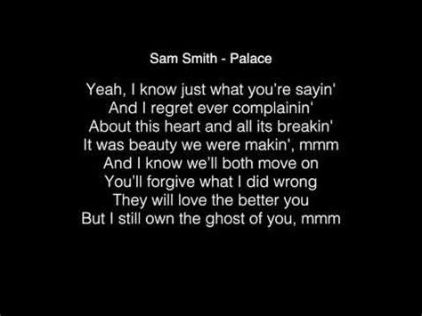 ed sheeran perfect harmony lyrics sam smith palace lyrics vidoemo emotional video unity