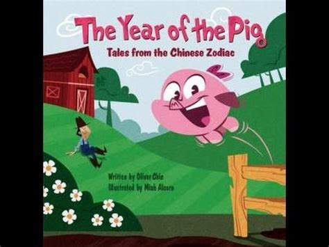 the year of the tales from the zodiac books year of the pig