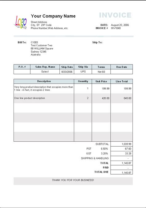 bill invoice template with free printable business invoice template