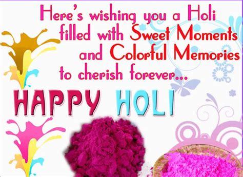 whatsapp latest happy holi sms in english at hellomasti com