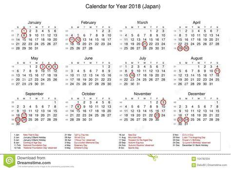 japan holiday calendar  public major holidays qualads