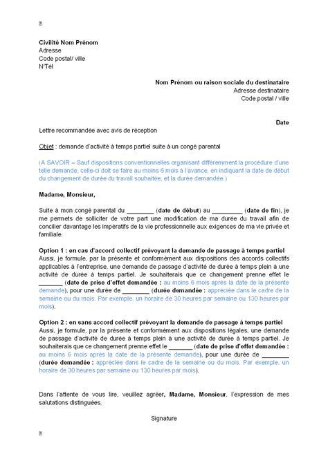 Modèle Lettre Congé Parental letter of application modele de lettre pour reprise de