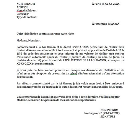 modele lettre resiliation assurance loi hamon document