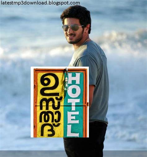 download mp3 from usthad hotel anwar malayalam movie video songs free download