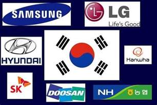 one nation divided the chaebol korea expos 201