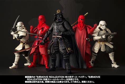 wars realization royal guard and sandtrooper