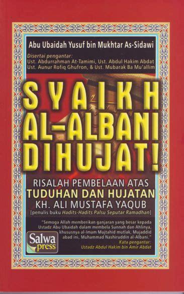Syaikh Al Albani Dihujat Abu Ubaidah 1 syaikh al albani ahli hadits yang terdzalimi abu umamah