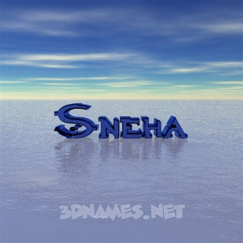names for preview of horizon for name sneha