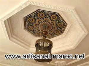 d 233 coration plafond salon marocain