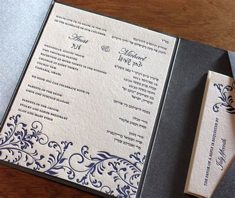 hebrew wedding invitations wording best 25 wedding invitations ideas on